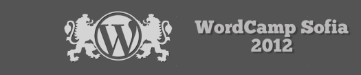 WordCamp Sofia 2012 logo