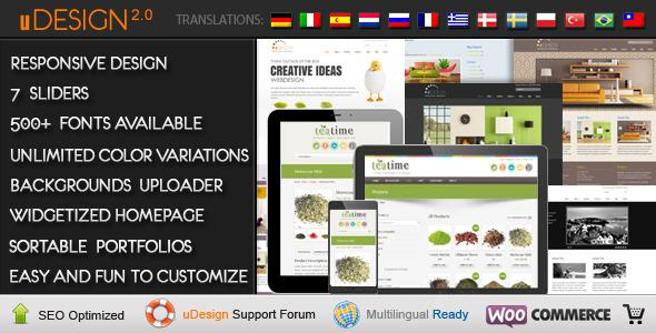 u-design-wp-theme
