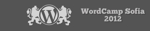WordCamp Sofia 2012 logo